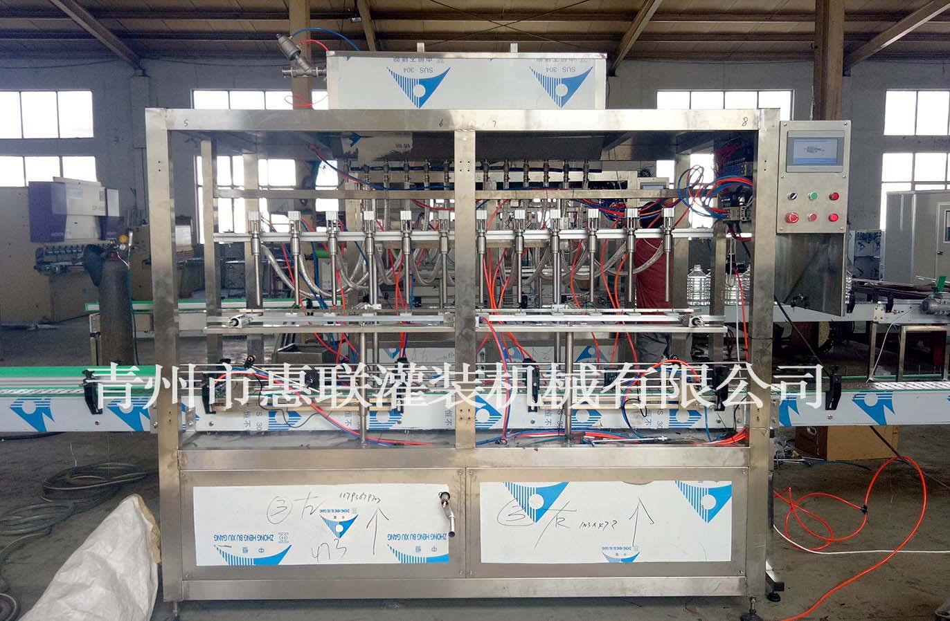 玻璃水防冻液罐装机 全自动微电脑控制定量灌装设备 直线式水剂