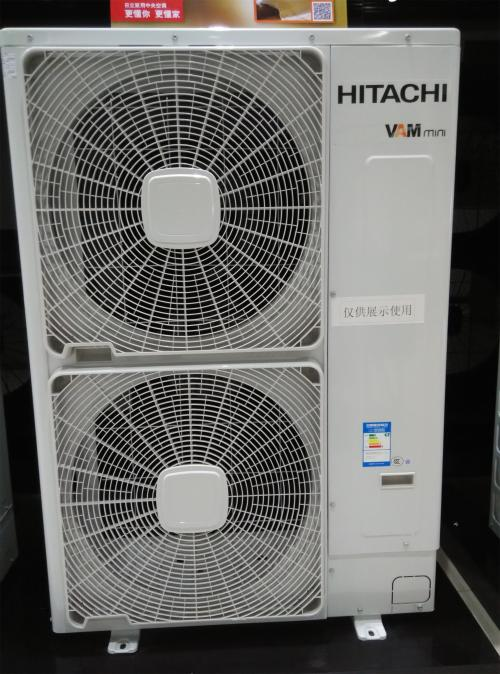 包頭日立中央空調公司-專業供應日立中央空調