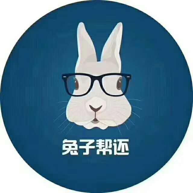 青島通聯商務服務有限公司