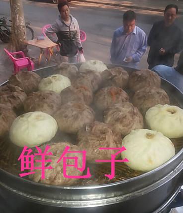 早餐鮮肉包子-鄭州何師傅鮮包子技術培訓學校