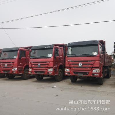 济宁有品质的二手豪沃自卸车推荐-二手豪沃自卸车价位