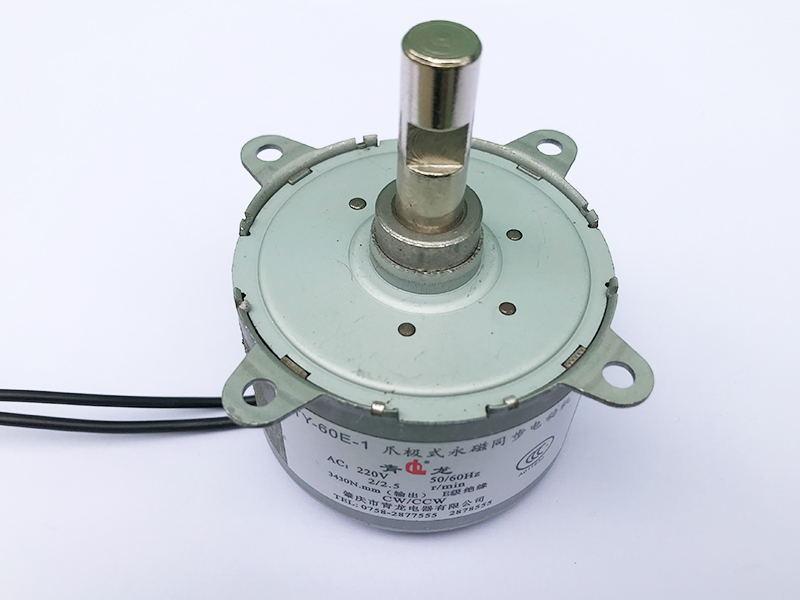 微型同步电马达,爪极式永磁同步电机