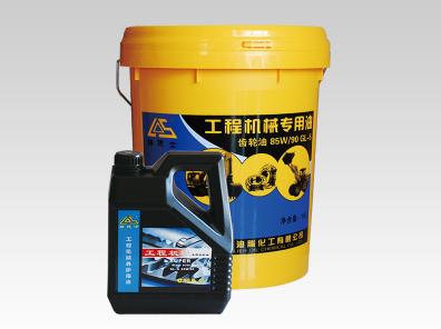 【留连忘返】工程机械专用重负荷齿轮油