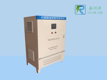宁夏工业电磁采暖炉 鑫润源科技提供有品质的宁夏工业电磁采暖炉