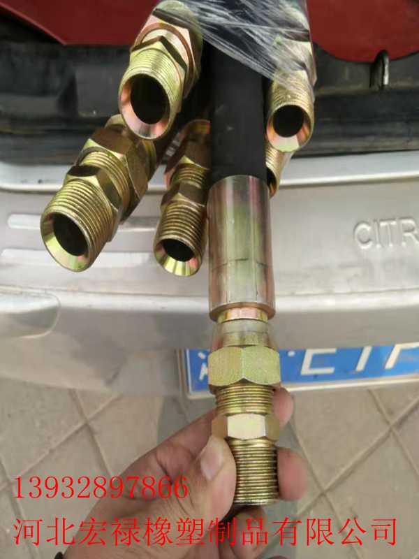 高压胶管总成,惠州优质高压胶管总成,高压胶管总成价格