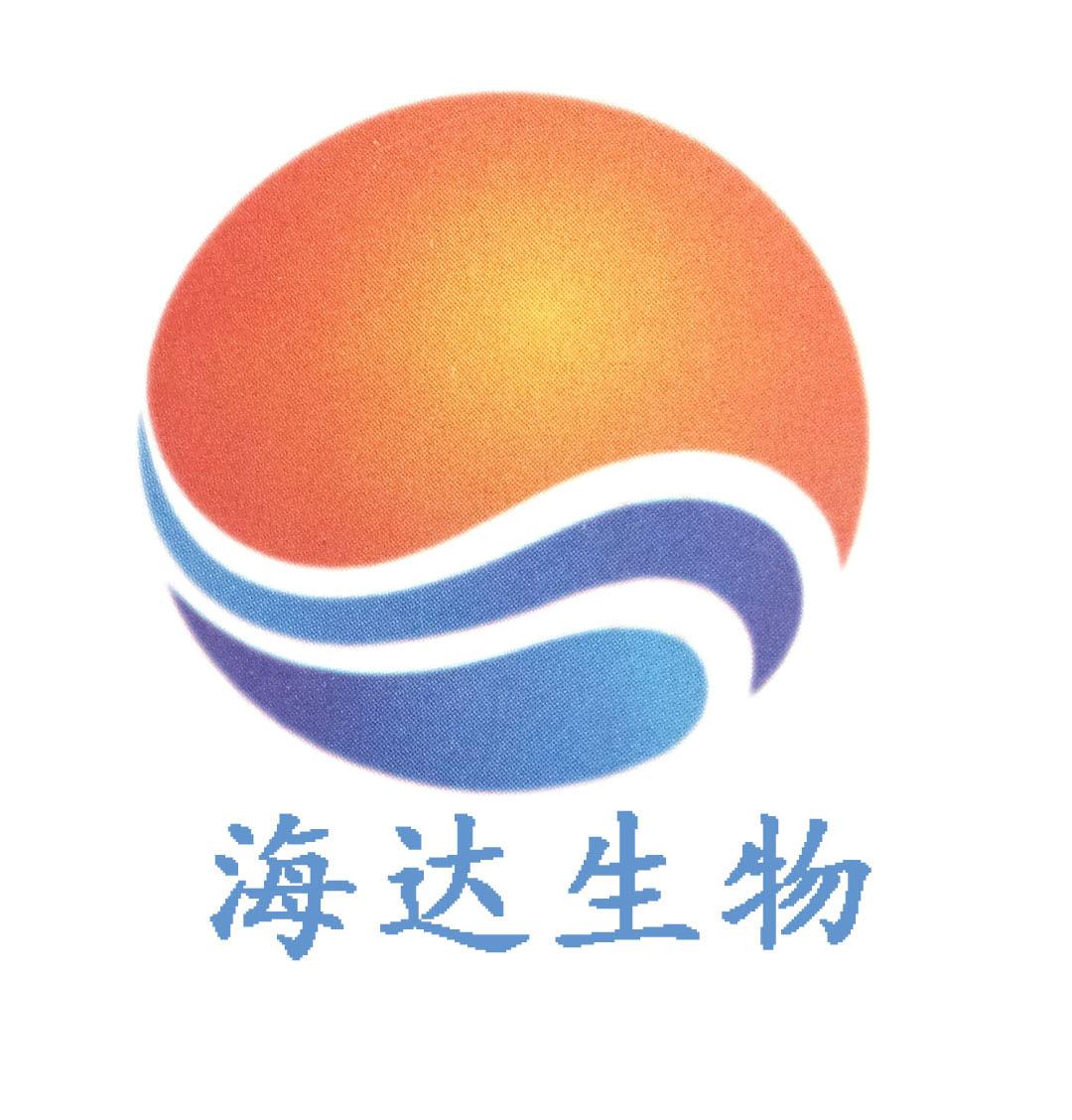 宁夏海达生物科技开发有限公司