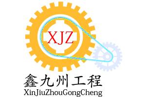 哈尔滨鑫九州工程设备租赁有限公司