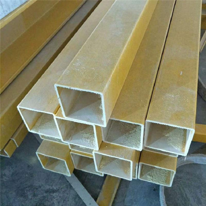 玻璃钢方管,玻璃钢方管厂家,玻璃钢方管供应