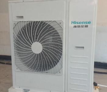 辽宁海信中央空调|买海信中央空调就来沈阳一鸿机电设备安装工程