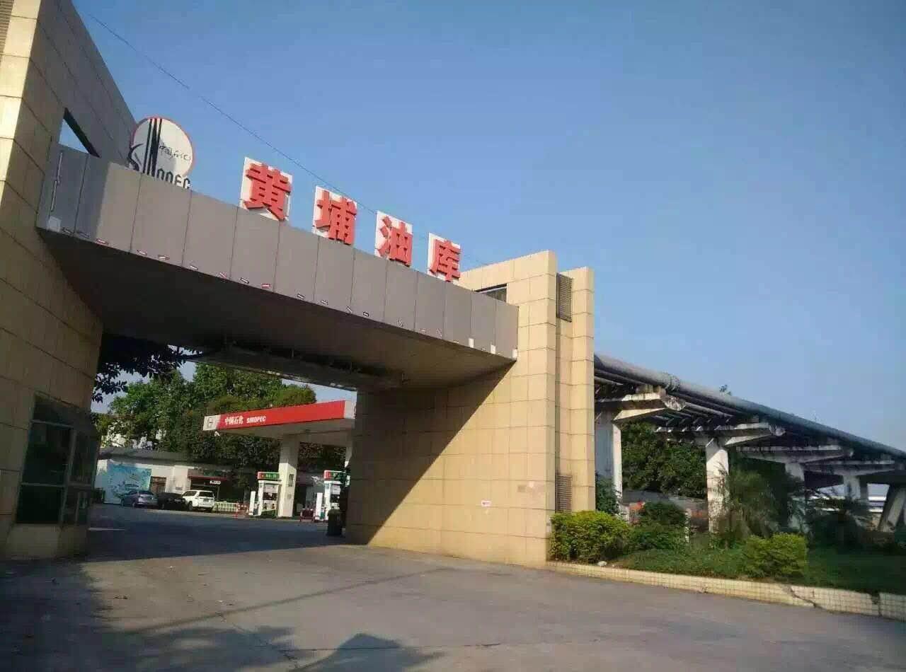 揭阳工厂企业柴油配送供应厂家|要买销量好的中石化柴油就来广州毅莱石油