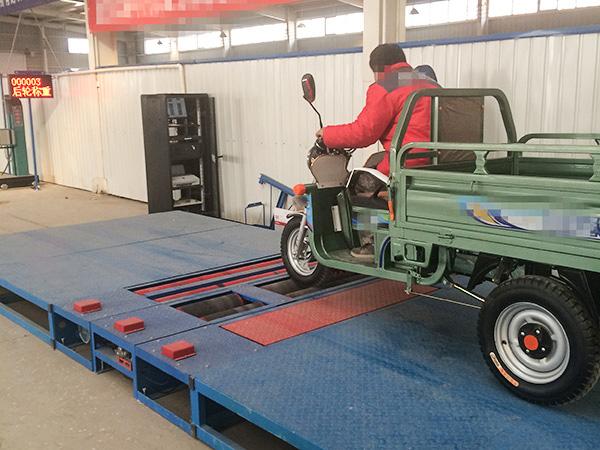 四川三轮车检测线-淄博好用的三轮车检测线出售