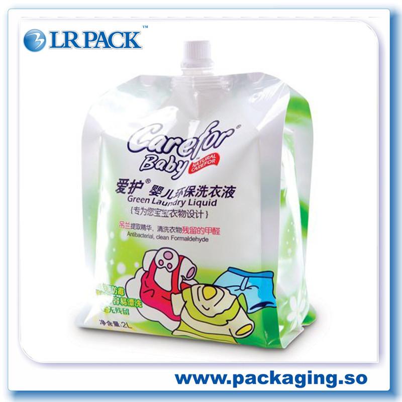 液體塑料包裝袋定制彩色印刷復合鋁箔自立吸嘴袋洗衣液包裝袋子