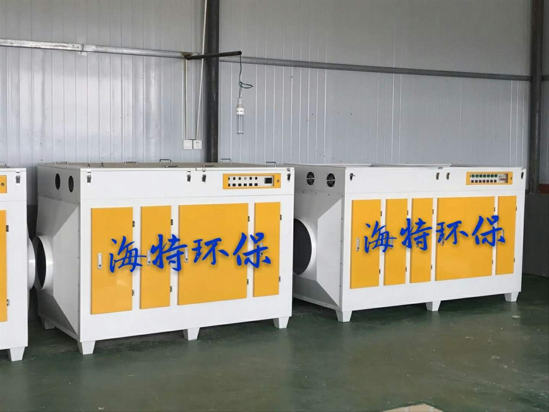 光氧催化废气处理设备|实惠的光氧催化废气处理装置中部集团供应