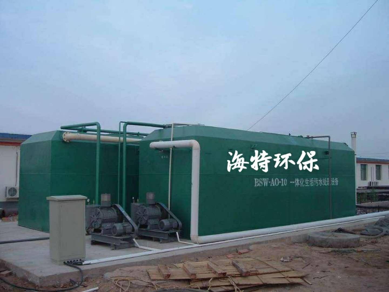 鞏義廢氣處理設備廠家_中部集團專業的水處理設備出售