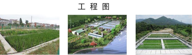 水處理設備價格-鄭州優良的水處理設備_廠家直銷