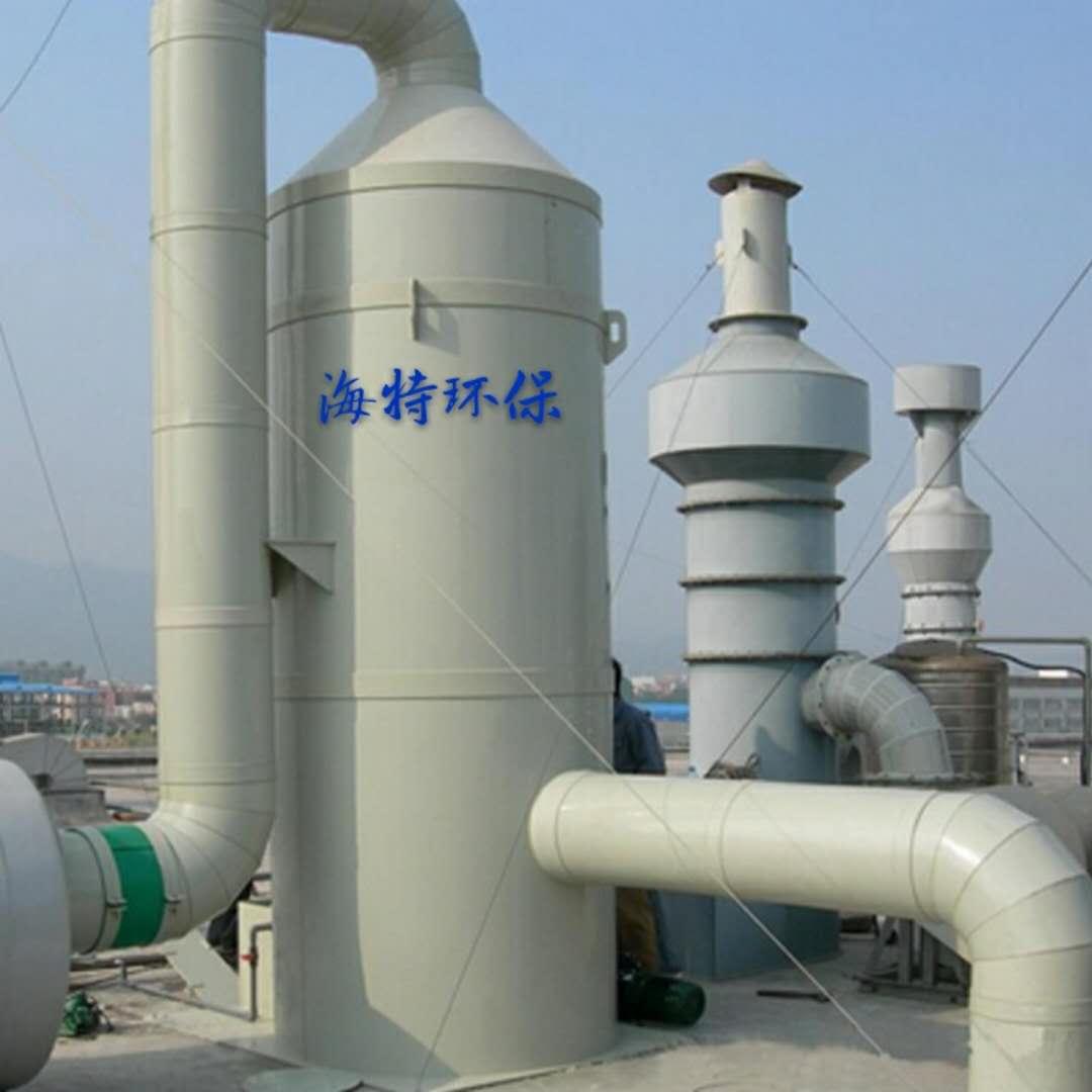新郑酸雾吸收器|河南信誉好的废气处理设备供应商是哪家