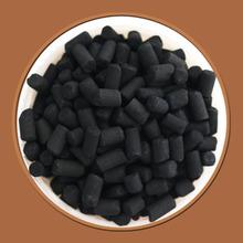 黑龙江柱状活性炭厂家|郑州哪里可以买到口碑好的柱状活性炭