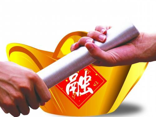四方公司开户代办公司_山东放心的青岛开发区银行开户推荐