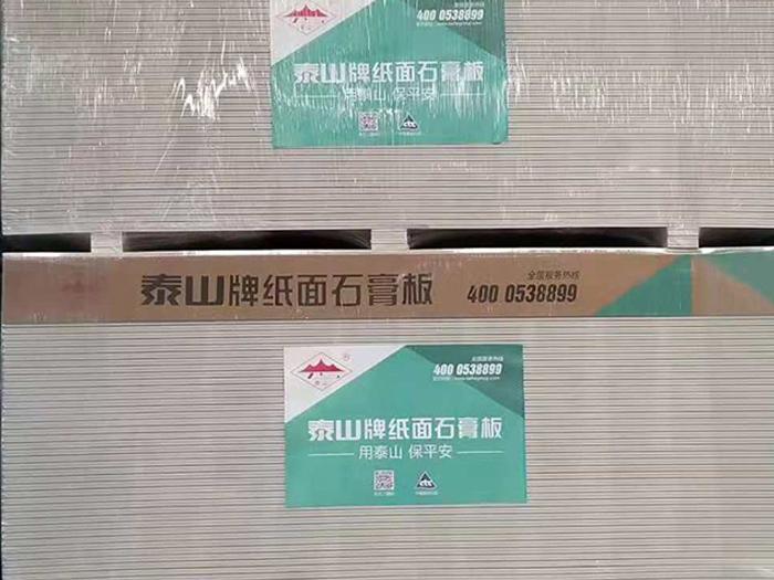 青铜峡泰山石膏板供应_银川可信赖的泰山石膏板