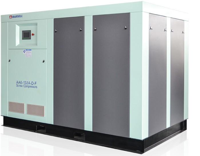 惠州永磁变频螺杆式空压机批发-惠州市安申红机电设备有限公司