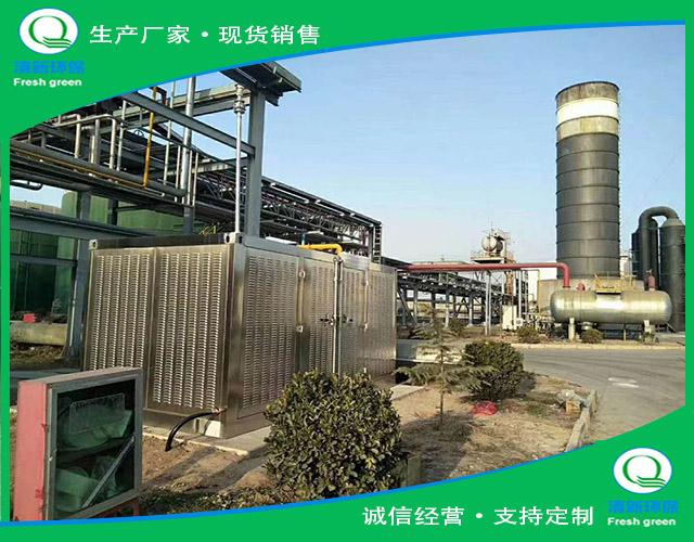 冷凝工艺处理回收装置_有机废气治理设备