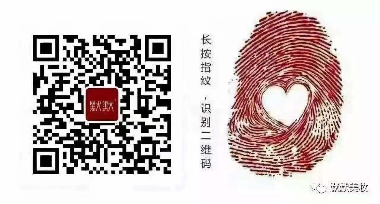 供应广州质好价优的默默尤维防晒隔离乳SPF50 PA+++-广州防晒隔离乳制造商