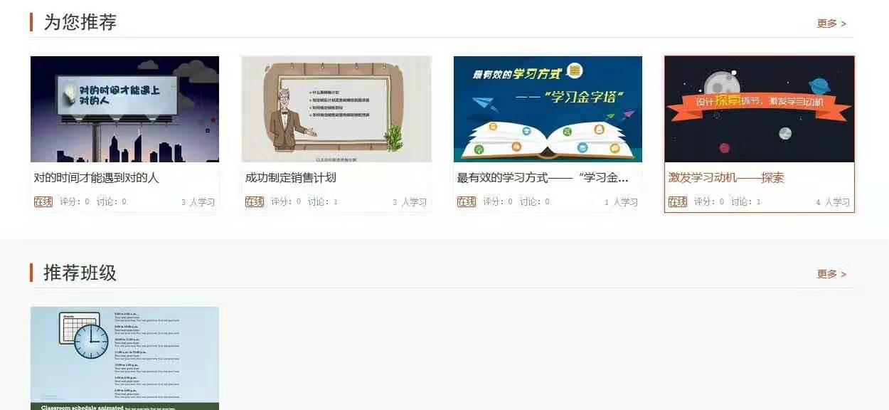 武汉移动学习-锦秀梦华提供专业的市场营销策划