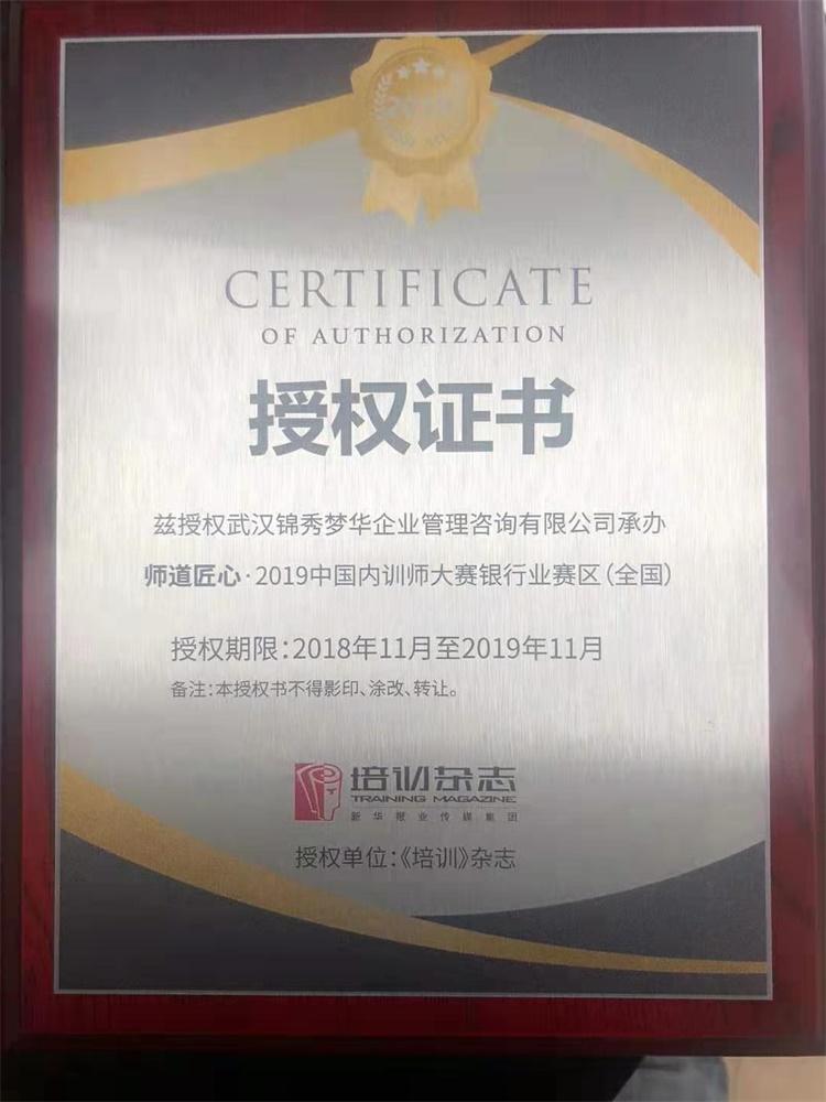 武汉银行培训价格-武汉哪家市场营销策划公司口碑好