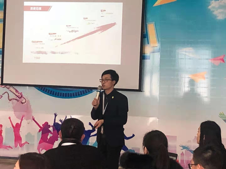 移動學習培訓_專業的市場營銷策劃首推錦秀夢華