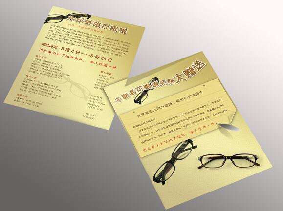 【柯图印刷】烟台印刷机构_印刷机构_企业海报印刷