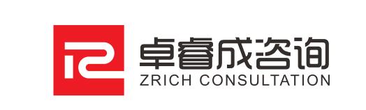 惠州市卓睿成企业管理咨询有限公司