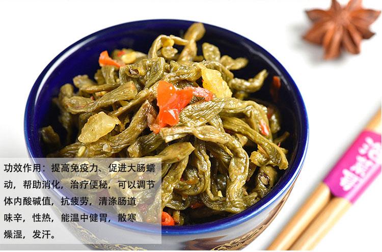 品質好的風味辣豇豆哪里買_重慶泡菜哥風味辣豇豆