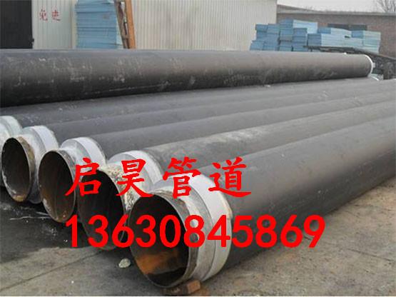 预制直埋式保温螺旋钢管价格