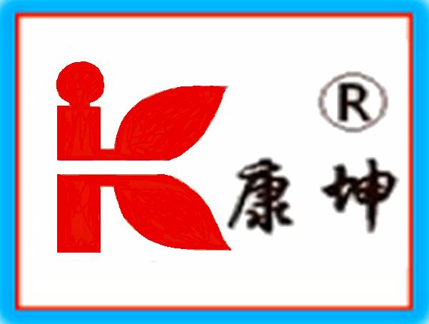 青岛市康坤机械有限公司