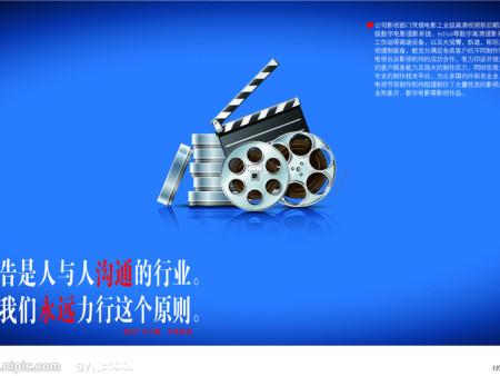 微電影后期制作公司 靠譜的渭南微電影后期制作盛唐影視提供