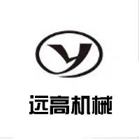 远高机◇械设备(山东)有限公司