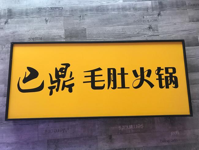 广告灯箱,河南广告灯箱,广告灯箱制作