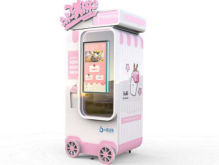穩定高效的冰淇淋自動售貨機來自6+科技