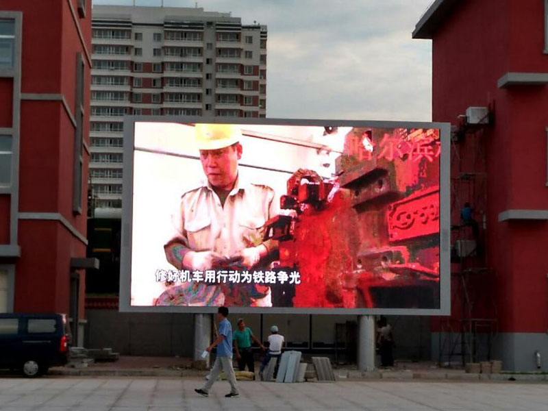 黑龍江LED顯示屏-哈爾濱廠家直銷,黑龍江LED顯示屏