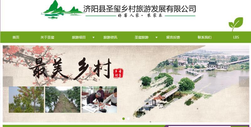 创新的拉萨网站制作、拉萨网站建设-有保障的网站建设优选西藏石榴籽网络