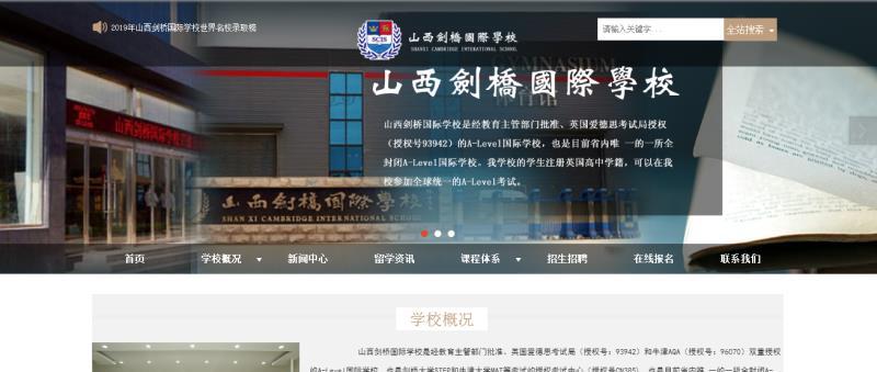 设计新颖的拉萨网站制作、拉萨网站建设_诚挚推荐专业的网站建设