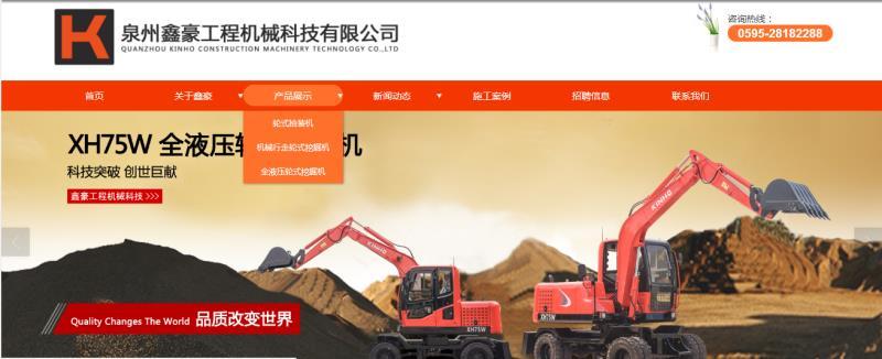 拉薩網站制作、拉薩網站建設效果|哪家公司提供專業的網站建設