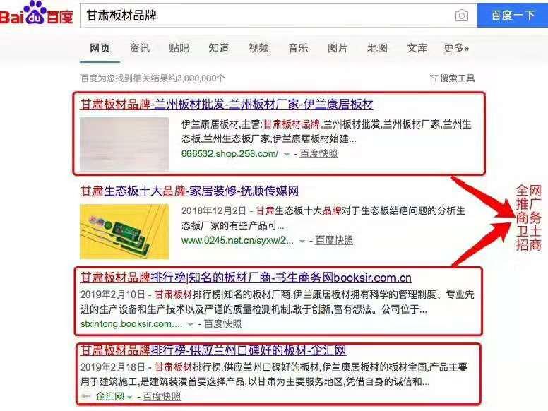 網絡推廣怎么樣-西藏服務有保障的網絡推廣公司
