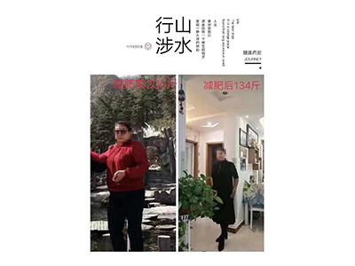 甘肃韩式减肥加盟-郑州减肥加盟厂家