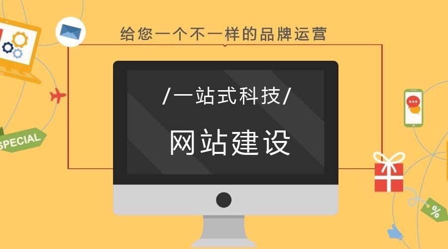 哪里有口碑好的一站式定制官网_黄埔一站式全屋营销、定制化官网