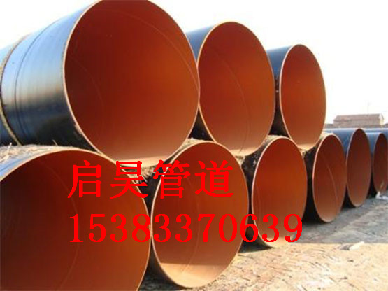 河北3PE-FBE环氧粉末防腐钢管厂家