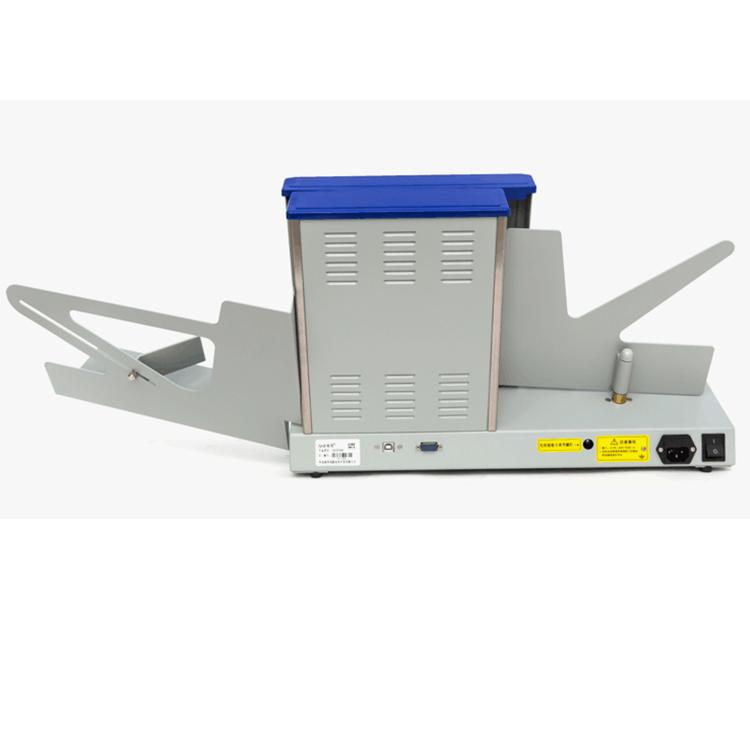 光标阅读机价格,南昊光标阅读机,光标阅读机FS910