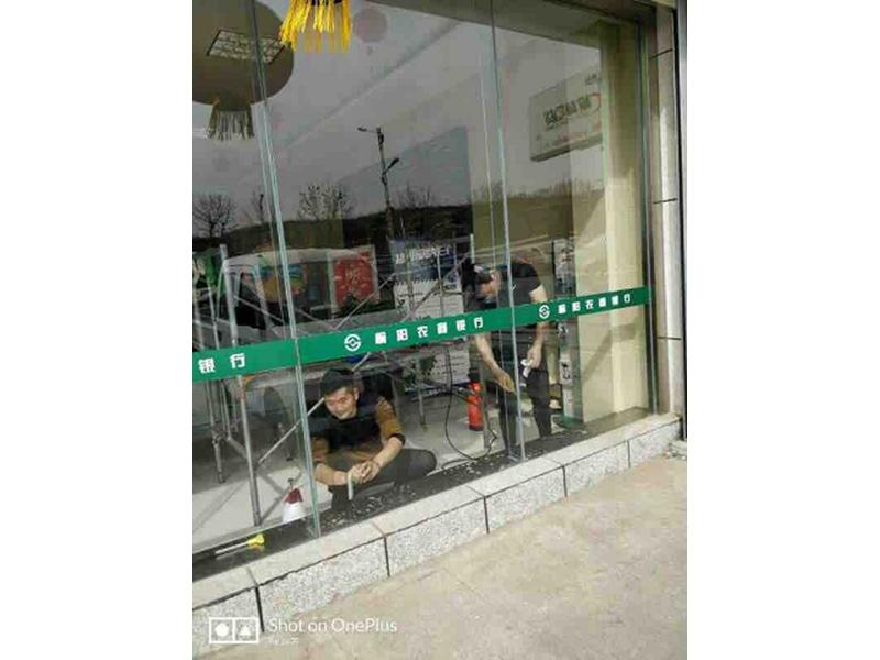 银行安全防爆膜-南京哪里有供应超低价的银行安全防爆膜