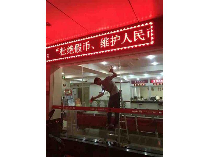 银行安全防爆膜供应厂家-南京出色的银行安全防爆膜提供商