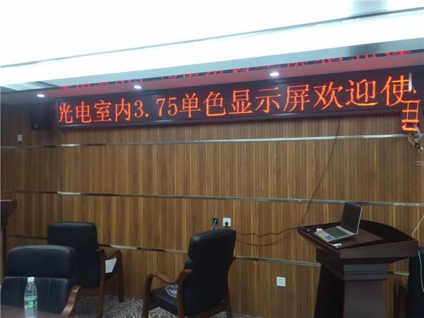 漳州展示LED屏廠家-哪里有賣廣告LED屏